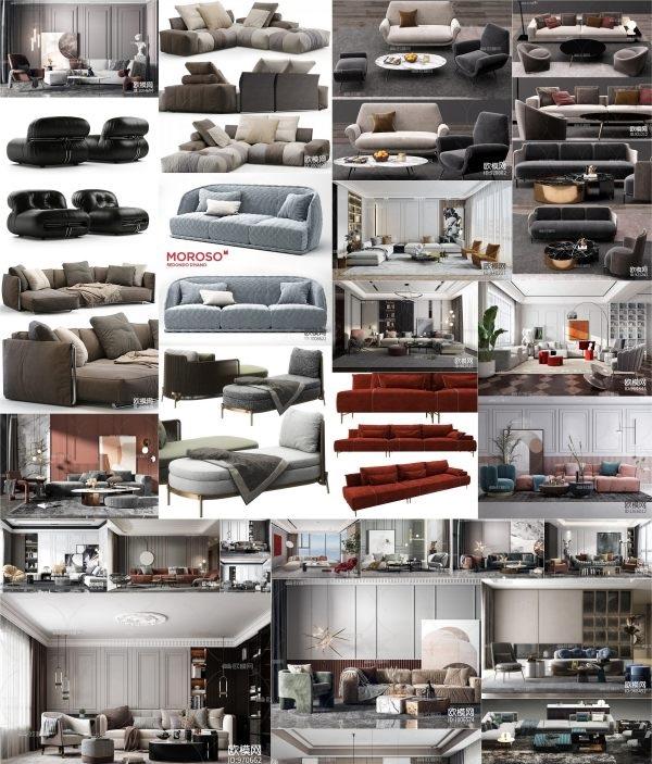 3DDD/3DSky PRO models – Sofa Vol 1 UV Pack