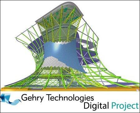 Gehry Technologies Digital Project V1,R5 (Catia.V5R27) Win64