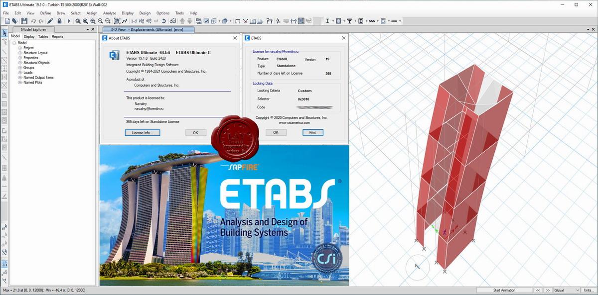 CSI ETABS v19.1.0 build 2420