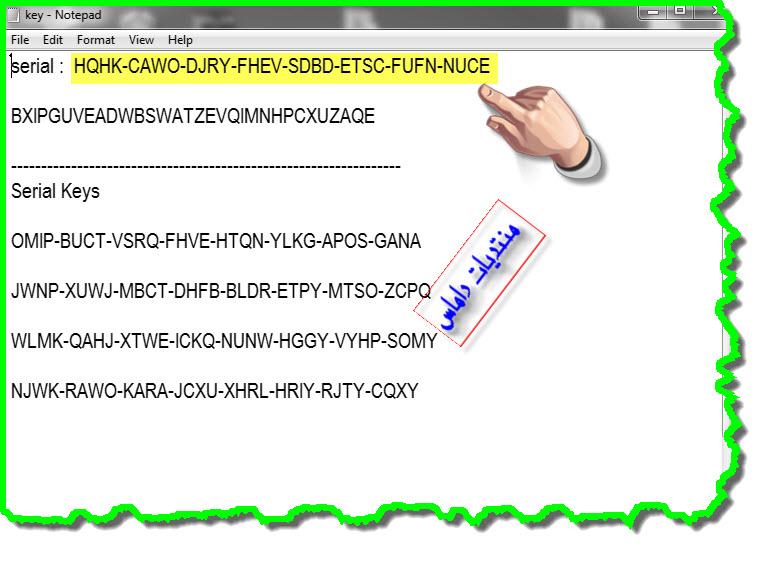 بالتنصيب الصامت تغيير الوان الفولدرات Teorex FolderIco