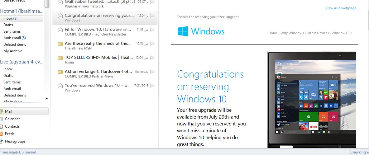 الانتقال ويندوز مجانا بتنشيط ميكروسوفت لاتنتظر نسختك