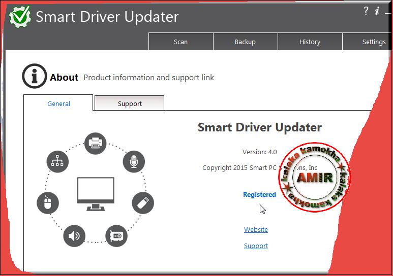 التجربه برنامج لتحديث التعريفات Smart Driver Updater