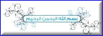 الابداع النظيفة سيريال Internet Download Manager 6.23.18
