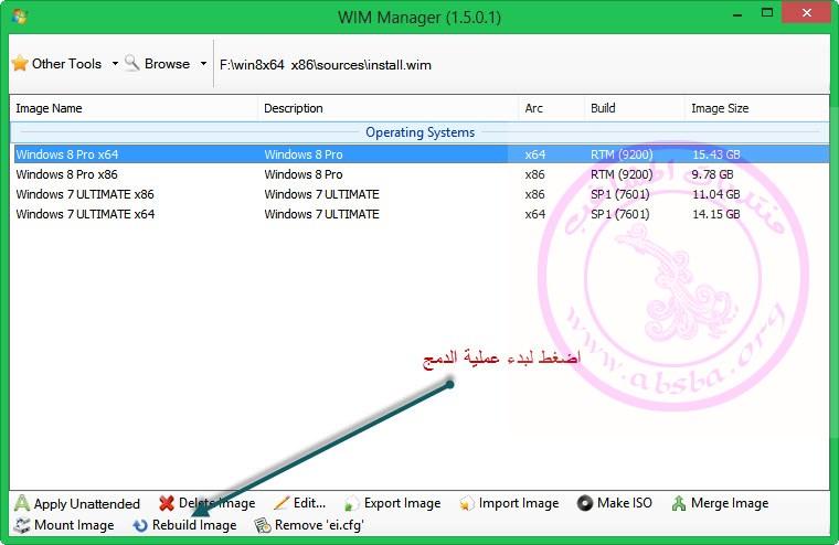 ويندوز ويندوز الاصدارات الانوية