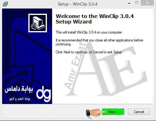 برنامج العرض المجانى Clip3.0.4