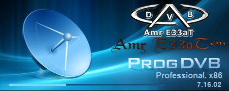 Progdvb 7.16.02 Final +التفعيل