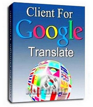 بـرنامج الترجمـة الفـوري اصـدار Translateclient Pro..6.2.620 ولـيـس