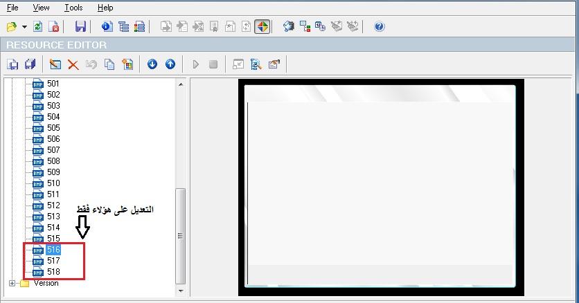 تغيير خلفية تنصيب ويندوز7 وجعلها شفافة