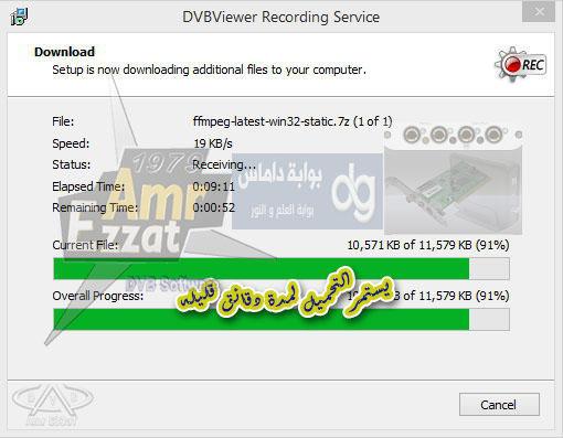 سيرفر الشبكه بواسطة DVBViewer Recording Service 1.30.1.0