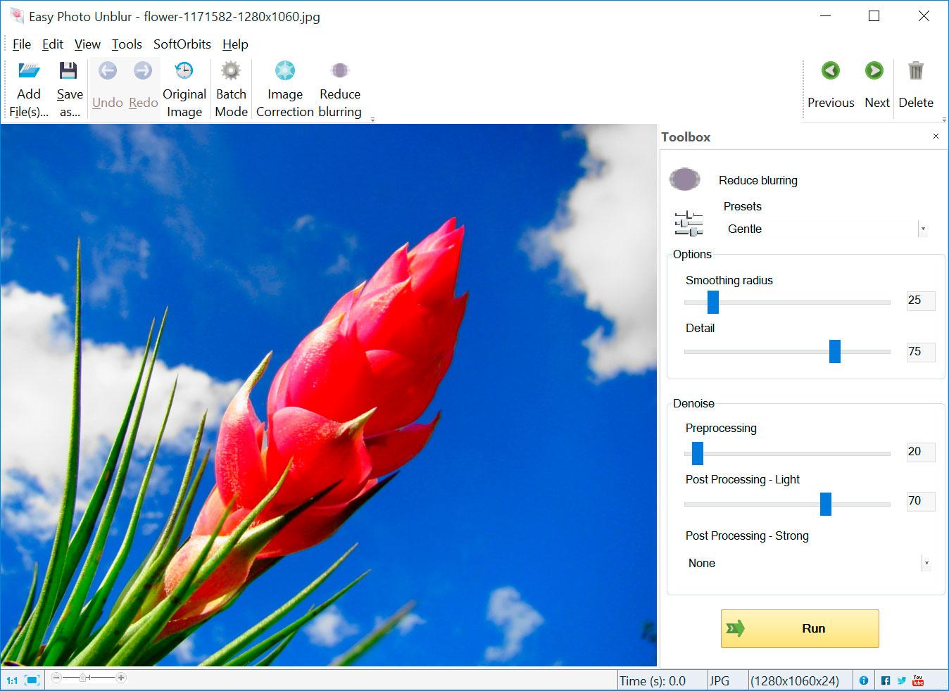 برنامج تصفية وتوضيح الصور