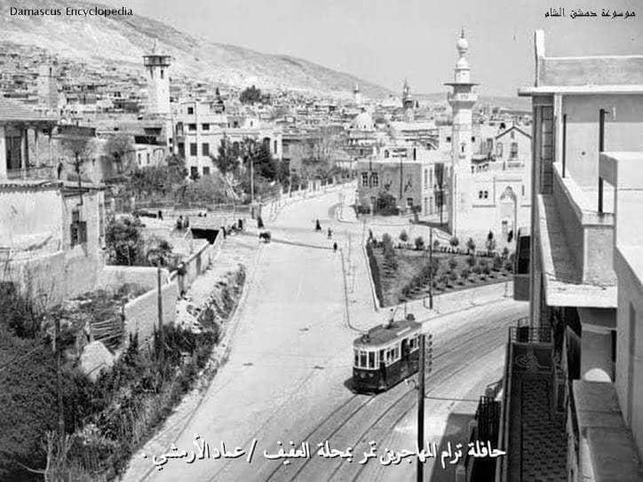 ترام المهاجرين في دمشق