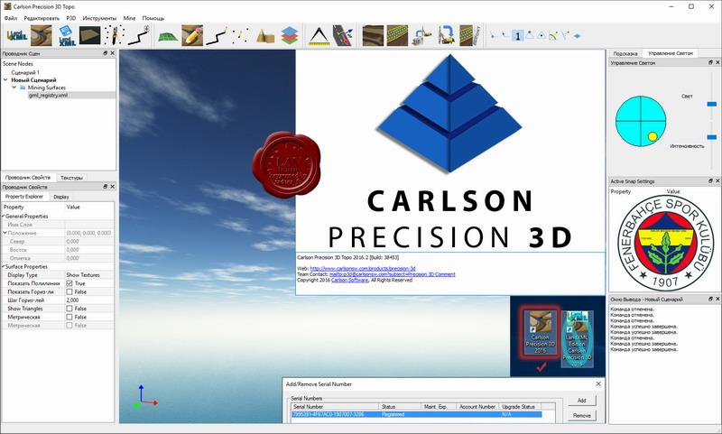 Carlson Precision 3D Topo 2016.2 build 38453