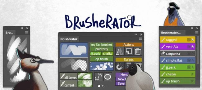 Brusherator 1.7.2 for Photoshop