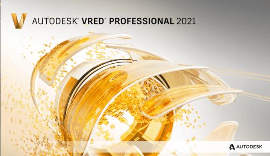 Autodesk VRED Professional 2021 (x64)