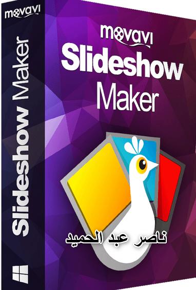 Movavi Slideshow Maker 5.3.0 RePack & Portable