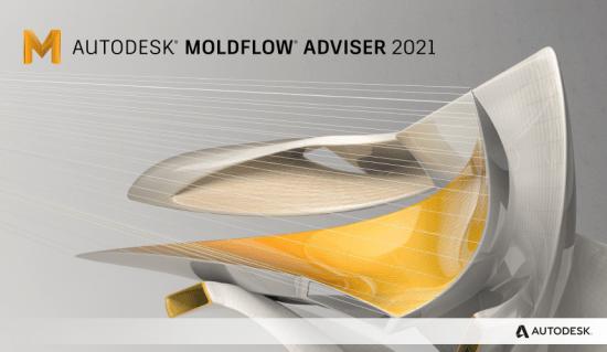 Autodesk Moldflow Adviser 2021 x64