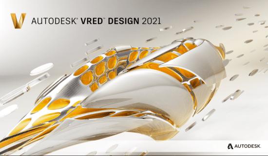 Autodesk VRED Design 2021.1 x64 Multilanguage