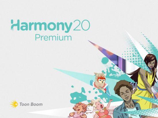 Toon Boom Harmony Premium 20.0.1