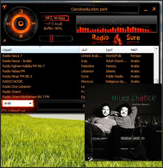 النسخة الكاملة الالم للاستماع والتسجيل لجميع المحطات الاذاعية Radio