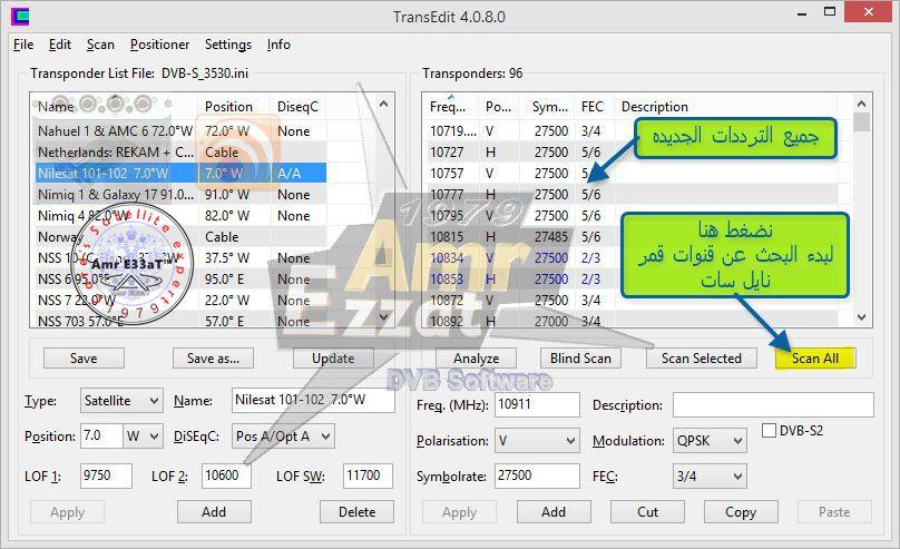 TransEdit 4_0_8 DVBViewer الشرح