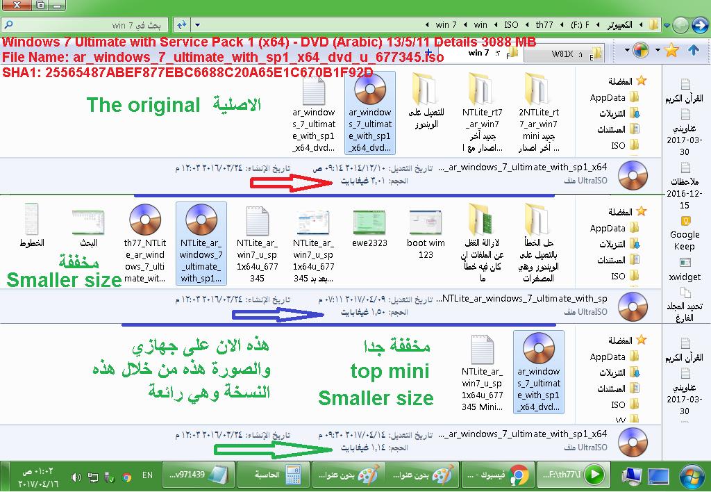 تعديل اسطونة ويندوز وخاصة install.wim برنامج NTLite