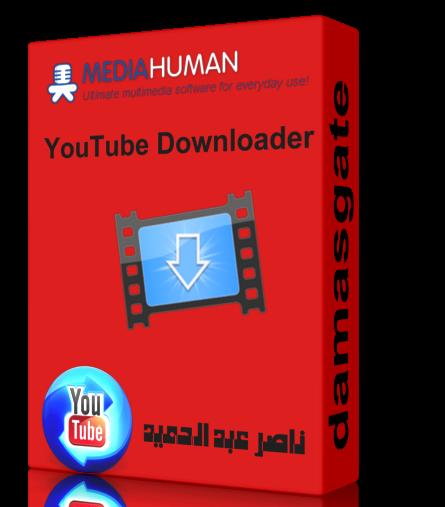 تحميل فيديو اليوتيوب MediaHuman YouTube Downloader 3.9.8.10 (0903) Multili