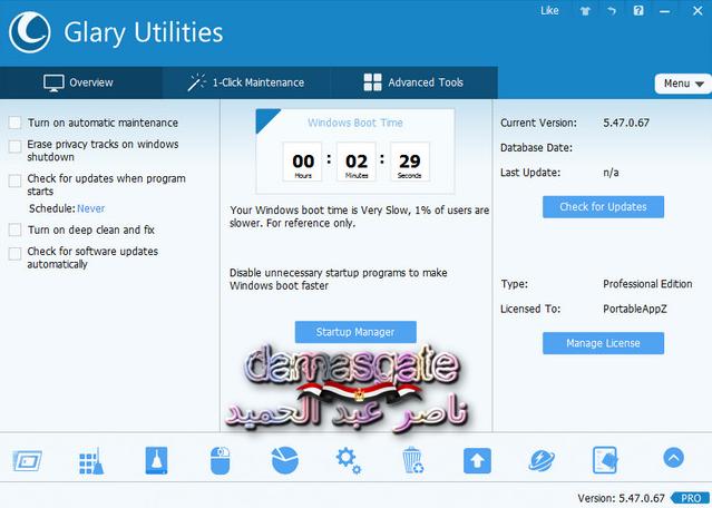 لصيانة النظام تحسين الكمبيوتر Glary Utilities 5.74.0.95 Multilingual