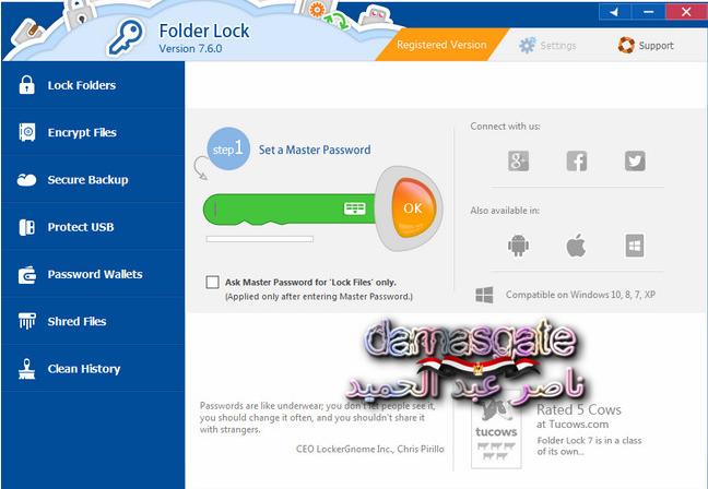 لحماية ملفاتك الخاصة المهمة جهازك بكلمة Folder 7.7.3 Multilingua