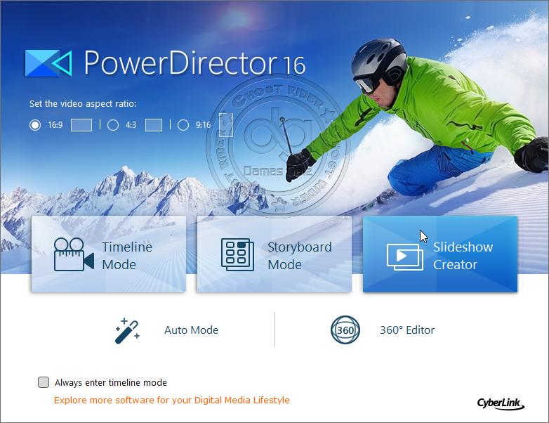 البرنامج الرائد مونتاج الفيديو بجميع خصائصه CyberLink PowerDirector