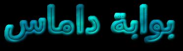 عمالقة اسطوانات النسخ الاحتياطي للنظام Acronis Image لكيفية +حصريا