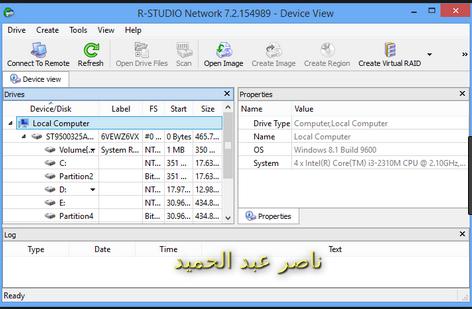 استرجاع الملفات حذفها R-Studio Build 171951 Silent