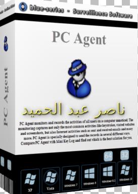 لتسجيل الحاسب الالى Agent Multilingual