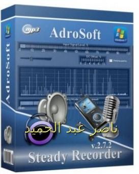 تسجيل الصوت الكمبيوتر اللاب Adrosoft Sound Recorder 5.7.1