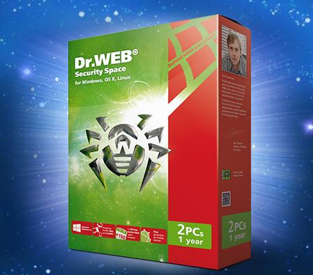 لبرنامج Dr.Web Security Space