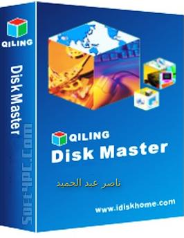 النسخ الاحتياطي للنظام والملفات بنقرة QILING Master Professional 4.5.1