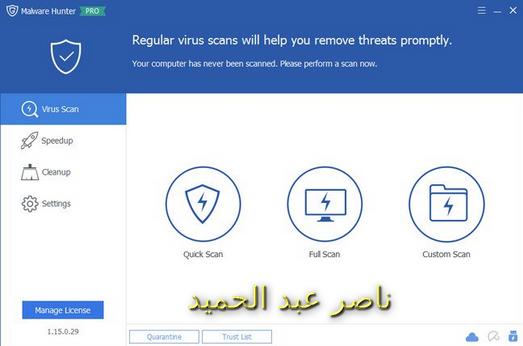 محاولة سلامة الحاسوب،Glary Malware Hunter 1.60.0.642