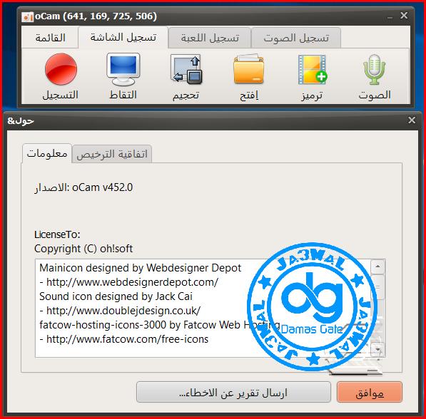 Screen Recorder 452.0 Silent Install
