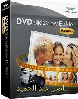 فيديو الصور الخاصة Wondershare Slideshow Builder Deluxe 6.7.0