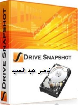 دقيقة للنظام Drive SnapShot 1.46.0.18136