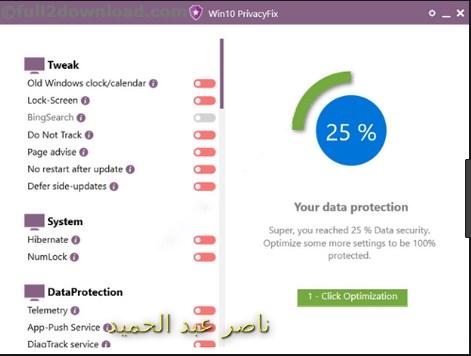 لصيانة واصلاح المشاكل ويندوز Abelssoft Win10 PrivacyFix