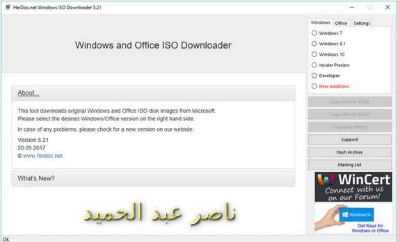 تحميل ويندوز أوفيس مباشرا ميكروسوفت Microsoft Windows Office