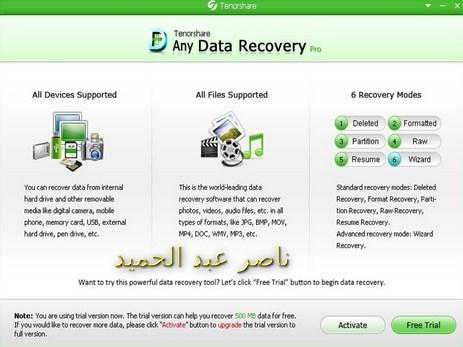 استعادة أنواع الملفات ضياعها Tenorshare Recovery Professional