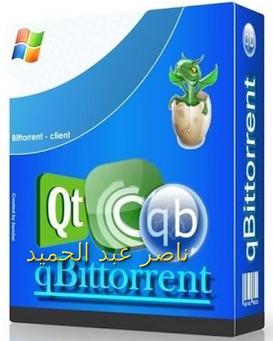 تحميل الملفات بواسطة التورنت qBittorrent 4.1.0 (x86/x64)