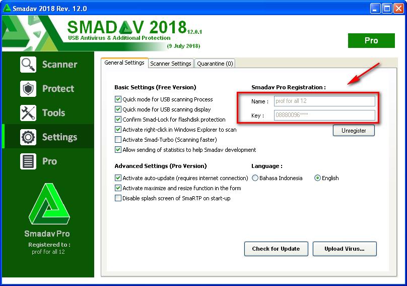 تحديث لبرنامج الحماية Smadav 12.0.1 تثبيث تفعيل