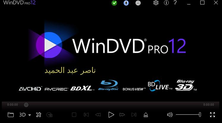 لتشغيل أفلام مقاطع الفيديو بصيغة دي،Corel WinDVD 12.0.0.90
