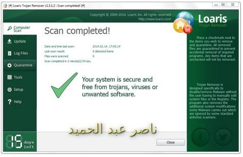 برامج مقاومة البرامج الخبيثة والترجونات Loaris Trojan Remover 3.0.48.7