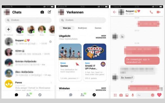 فايسبوك تختبر ميزات جديدة تطبيق مسنجر