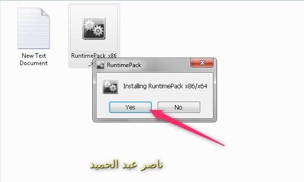 برامجى بدماس لرسائل اخطاء ويندوز RuntimePack 18.7.18 x86/x64