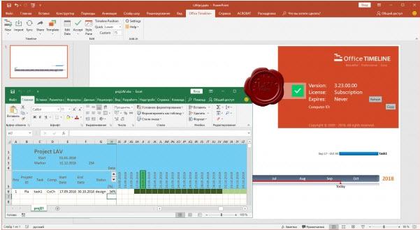 Office Timeline v3.60.00.00