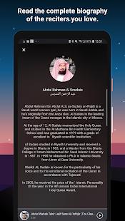 تطبيقات القران الكريم قراءه وتفسير {مدفوع Audio offline & Tafsir